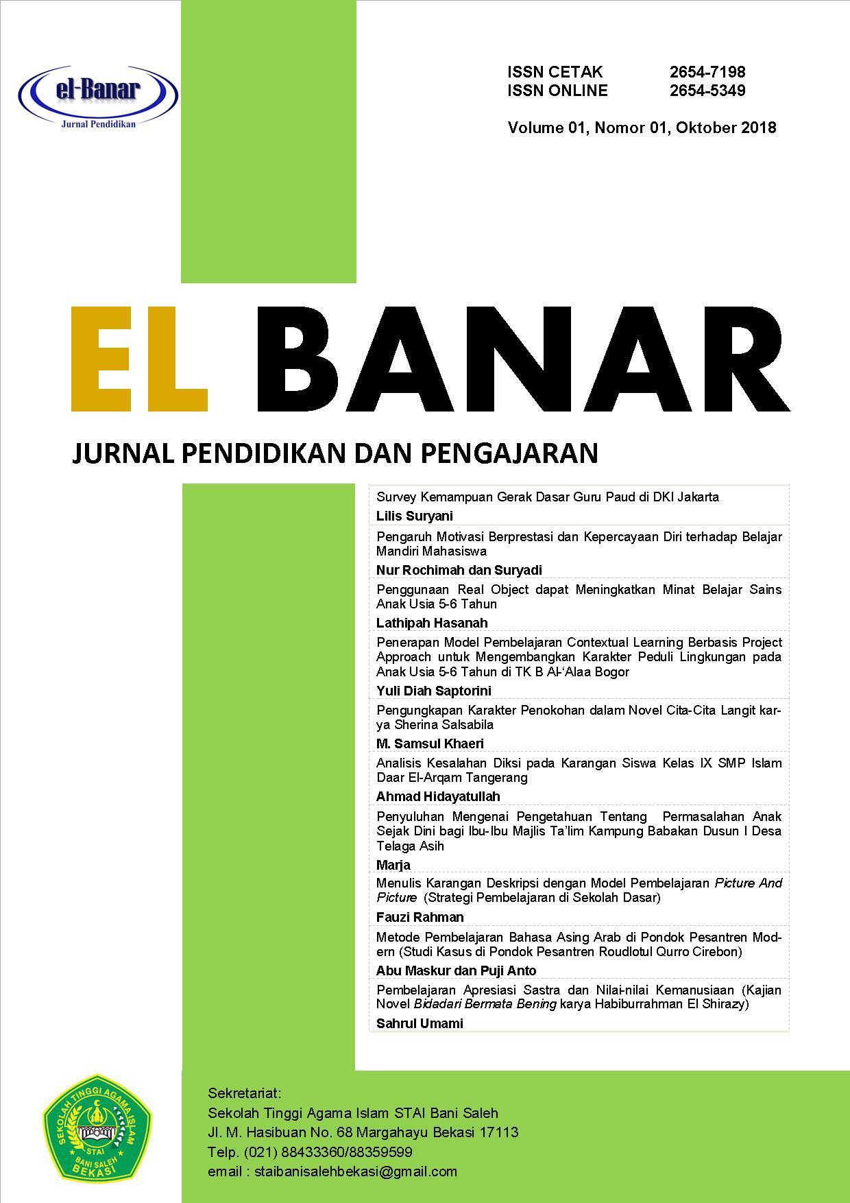 El Banar: Jurnal Pendidikan dan Pengajaran